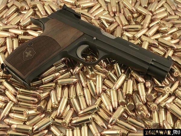 пистолет 44