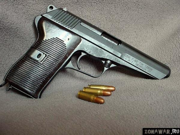 пистолет 51