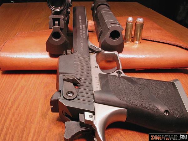 пистолет 57
