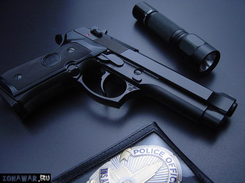 пистолет 16