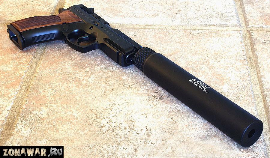 пистолет 28