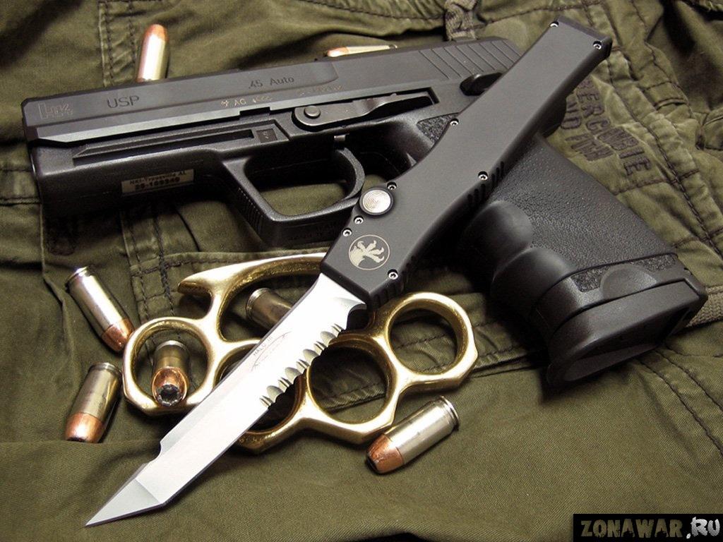 пистолет 61