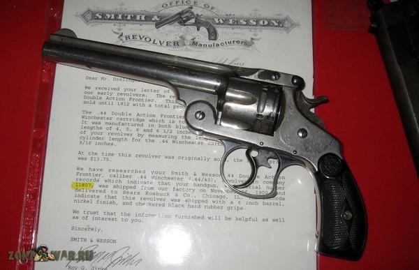 револьвер 14