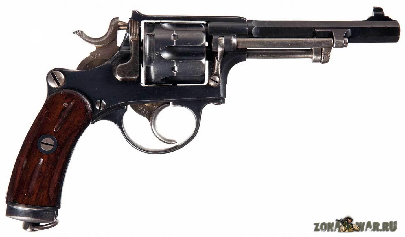 Revolver (14) - Turbulence