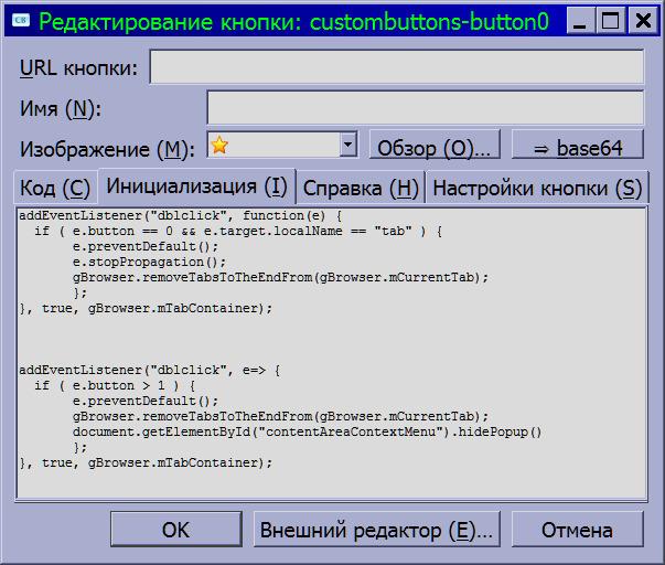 http://content-14.foto.my.mail.ru/mail/oleg.sgh2/_blogs/b-6644.png