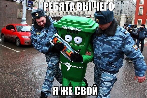 Картинки с мусорами приколы