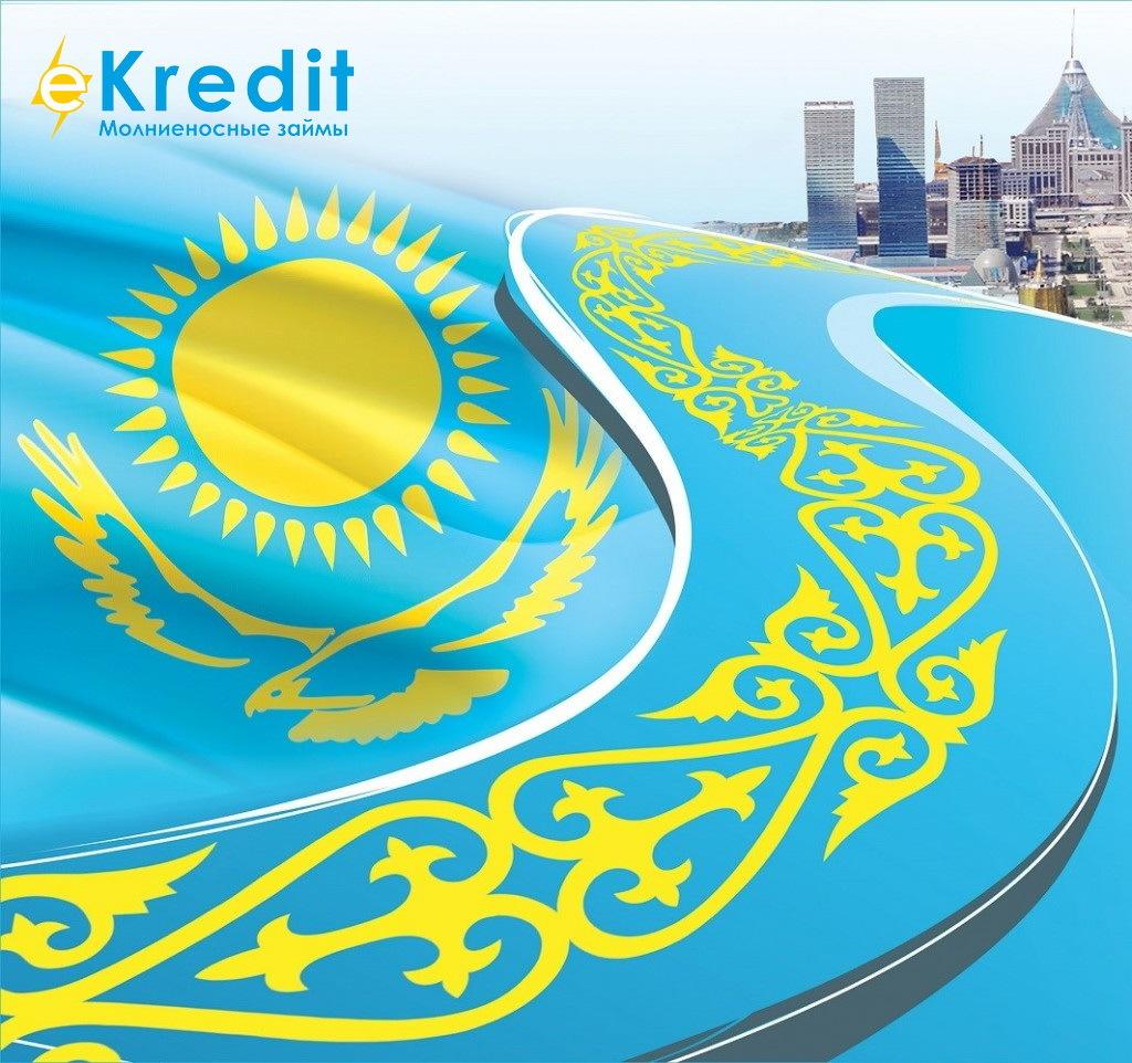 картинки ко дня независимости казахстана кирпичный гараж