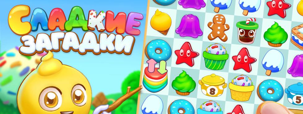 Game Сладкие Загадки - головоломка 3 в ряд!