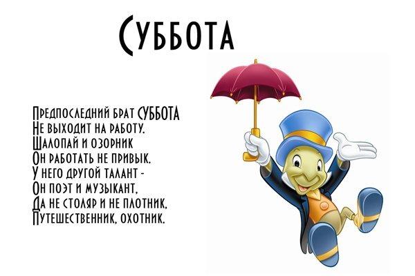 https://content-14.foto.my.mail.ru/list/veliksar973/70/h-4962.jpg
